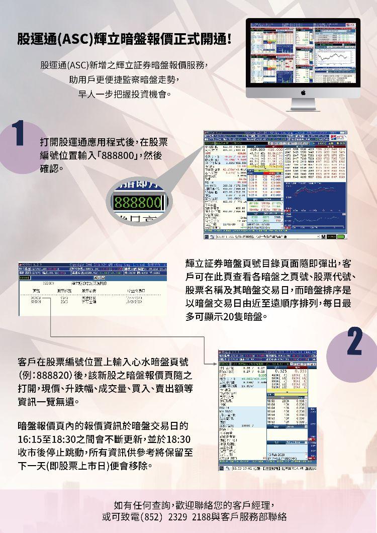 for edm_工作區域 1.jpg